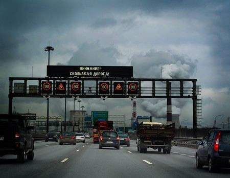 В России могут увеличить максимальную скорость на дорогах. Об этом заявил глава МВД Колокольцев