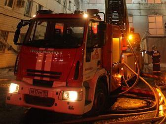 Пожар в центре Москвы потушен