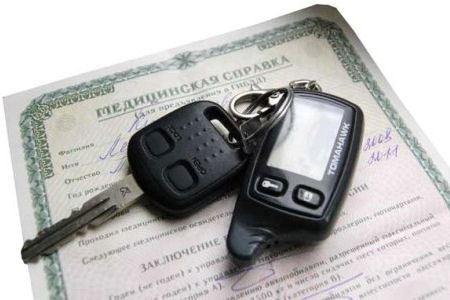 Водительскую комиссию можно пройти в Санкт-Петербурге