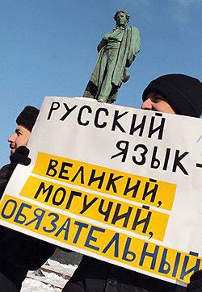 Экзамен по русскому станет обязательным