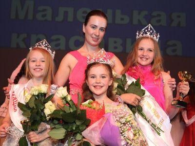 Победители Национального конкурса Маленькая красавица России 2012