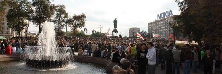 Противники цензуры в интернете планируют устроить митинг в Москве на Пушкинской площади в субботу, 6 октября