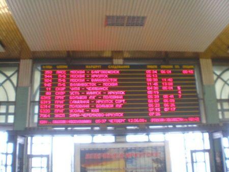 РЖД частично возобновила продажу билетов на внутрироссийском и межгосударственном сообщении