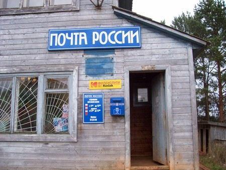 ркадий Дворкович раскритиковал работу «Почты России» и дал два года на ускорение