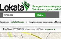 Lokata � �������� � ���������