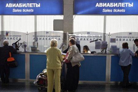 Министерство экономического развития предлагает обнулить НДС на внутренние авиаперевозки