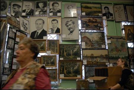 Наряду с изображением политиков хорошо продаются родные русские пейзажи