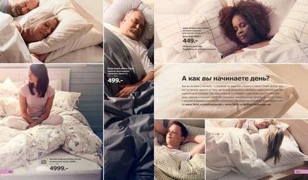 Из каталогов IKEA для Саудовской Аравии вырезали всех женщин.