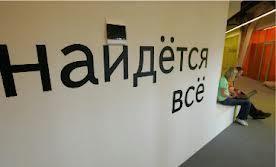Анонсирован первый русский магазин приложений для Android