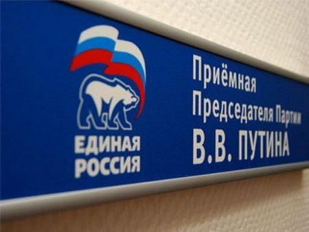 Дмитрий Медведев намерен повторить действия Владимира Путина и проведет встречи в общественных приемных партии «Единой России».