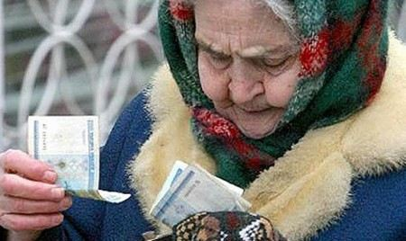 Olga Golodets today spoke about the strategy for developing pension reform.Next year, the average pension in Russia will grow and amount to 10,300 rubles.