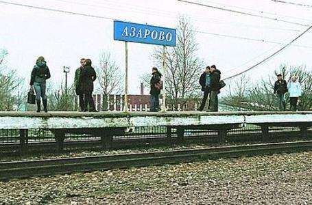 Пора менять название станции Азарово на Азарово-Водкино