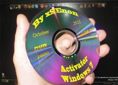 Активатор windows 7 максимальная