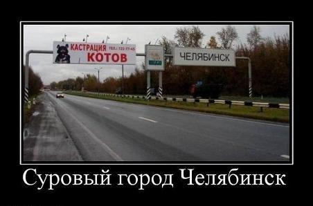 Челябинск заботится о здоровье своих жителей