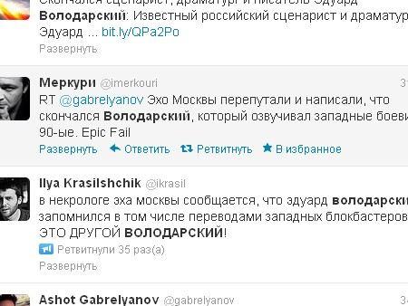 «Эхо Москвы» в некрологе заявило, что умер переводчик Володарский, который озвучивал боевики в девяностых.