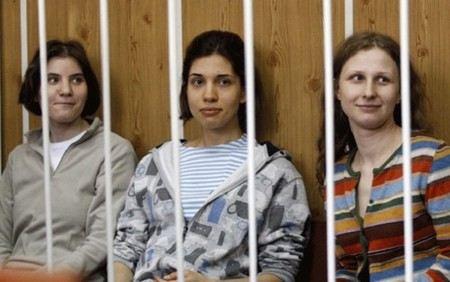 Московский городской суд отказал в проведении повторной лингвистической экспертизы в процессе над Pussy Riot.