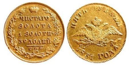 В Москве пустят с молотка коллекцию редких старинных российских монет. Всего будет продано 140 лотов.