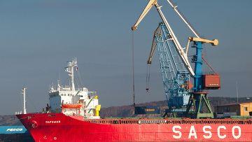 Сахалинское пароходство