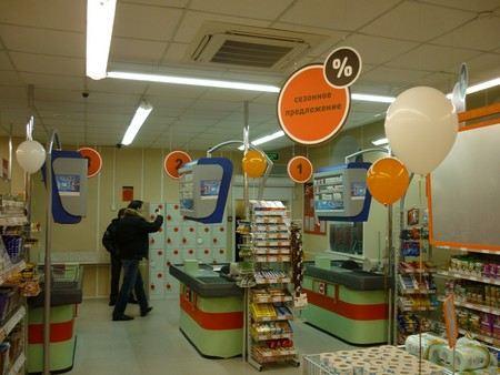 В Санкт-Петербурге педофил пытался совратить пятиклассницу в магазине, пока ее мать выбирала продукты.