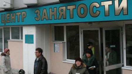Количество безработных в России достигло минимального значения с 2001 года.