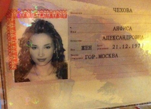 Анфиса Чехова показала паспорт
