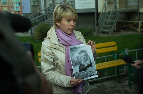 Евгения Чирикова жалуется на нарушения