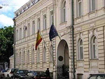 В Москве представителя посольства Испании Хосуэ Варгаса избили.