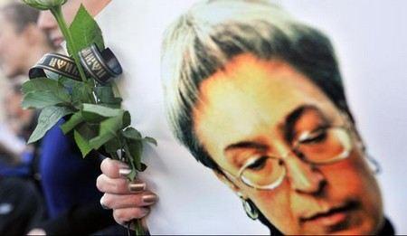 СКР завершил предварительное расследование убийства журналистки Анны Политковской.