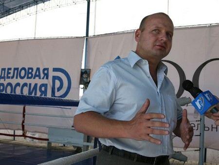 Следственный заявил о том, что готовится отправить в Госдуму материалы по делу депутаты от партии «Единая Россия» Алексея Кнышова.