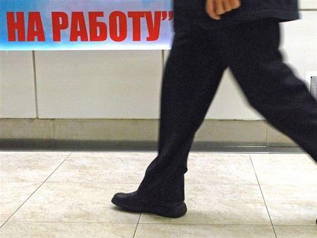 Министерство труда планирует запретить законом возрастные ограничения при приеме на работу.