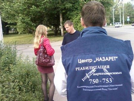 Глава ФСКН предложил отправлять наркоманов в трудовые коммуны для реабилитации