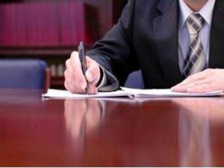 Регистрация фирмы усложнится