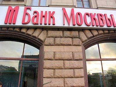 Банк Москвы - бронзовая награда