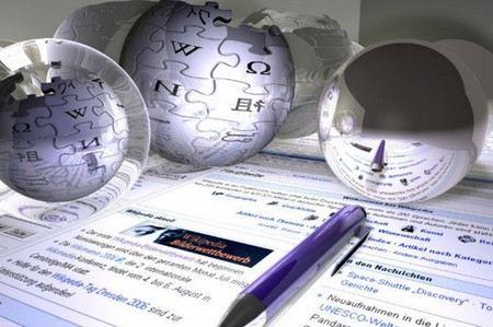 В Орле прокуратура требует запретить доступ к интернет-энциклопедии Wikipedia.