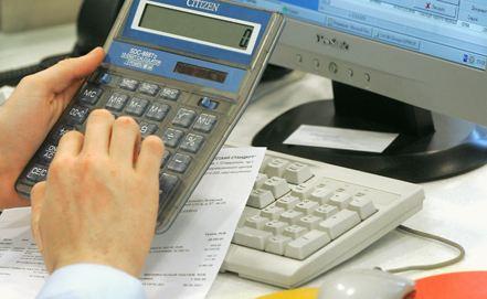 Дополнительные доходы бюджета