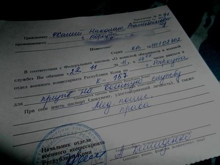 В в/ч 33877 под Москвой повесился 21-летний матрос-срочник Николай Жалий.