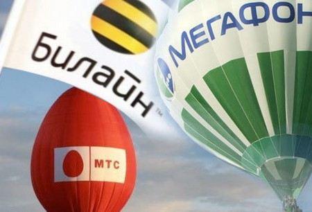 Вице-премьер России Аркадий Дворкович заявил о том, что перенос номера при смене оператора сотовой связи появится в России с 1 марта 2014 года.
