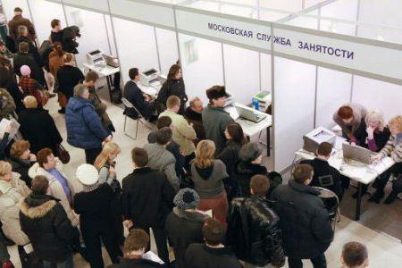 Службы занятости Москвы помогут открыть собственное дело