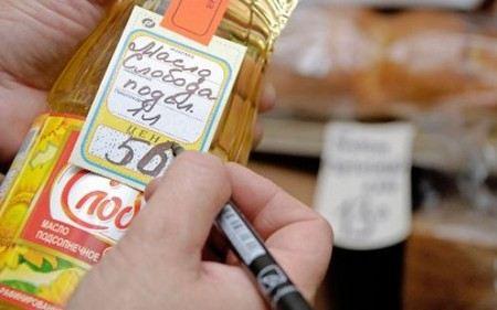 Росстат подсчитал, что инфляция в России с начала года составил 5,7%.
