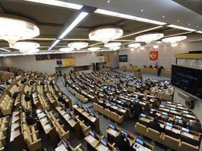 «Репортеры без границ» критикуют Госдуму