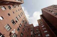 Проблемы с жильем в Москве