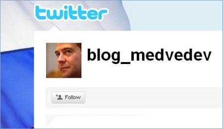 Дмитрий Медведев поздравил Барака Обаму с победой на выборах президента США в Твиттере.