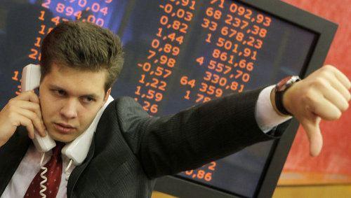 Рынок акций РФ упал