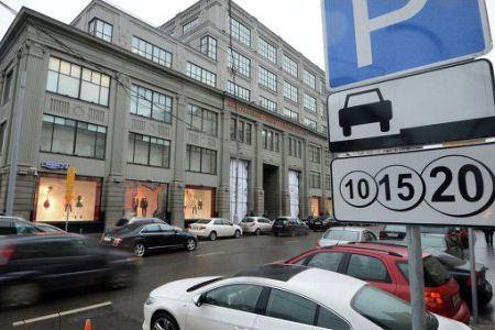 Платные парковки Москвы