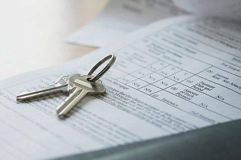 Регистрация фирмы под ключ
