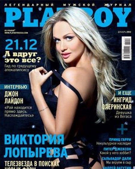 Ведущая и модель Виктория Лопырева стала девушкой с обложки журнала Playboy.