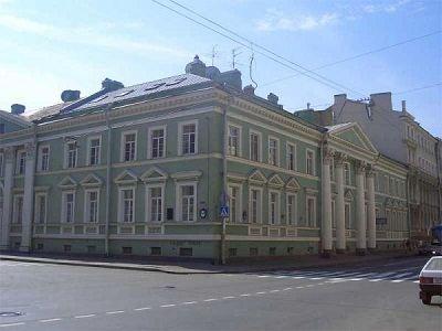 Здание Главной императорской аптеки
