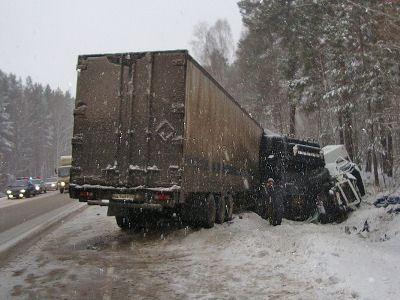 Снег стал причиной ДТП на дорогах