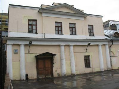 Усадьба Чернцовой-Варгиных-Барановых