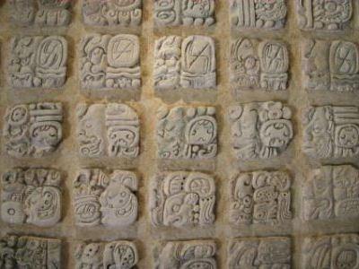 Письменность майя загадочна и неповторима